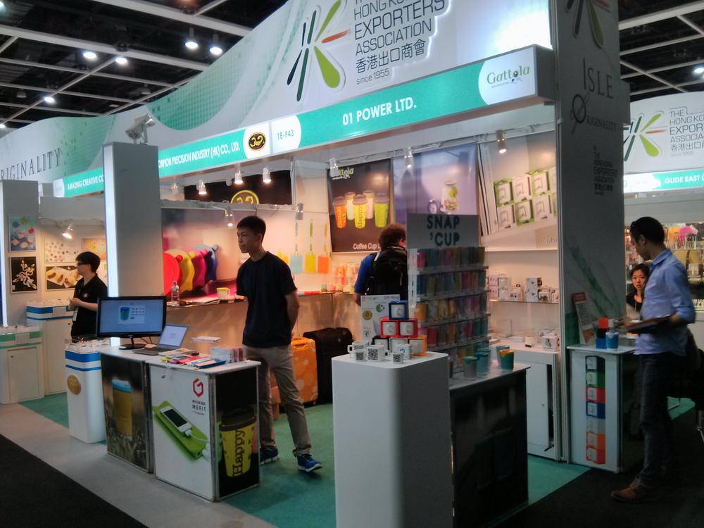 D Exhibition Hong Kong : Hktdc gifts and premium fair