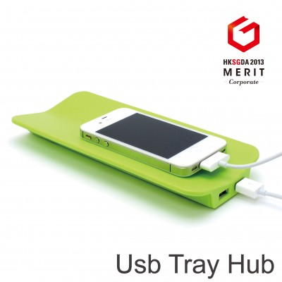 usb_tray_hub_gallery_3