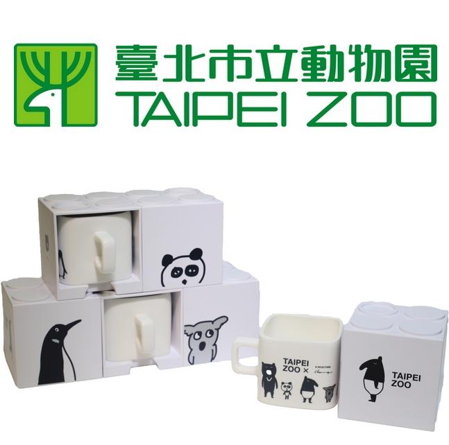 custom_taipeizoo