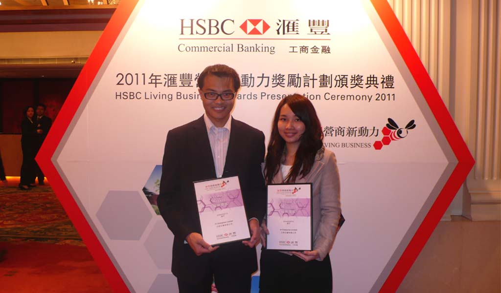 HSBC-Living-Business-Award-2011