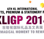 KL International Gifts Premium Stationery Fair