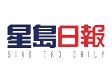 Sing-Tao-Daily