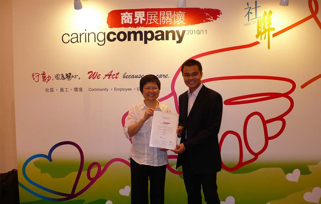 caring-company-ceremony