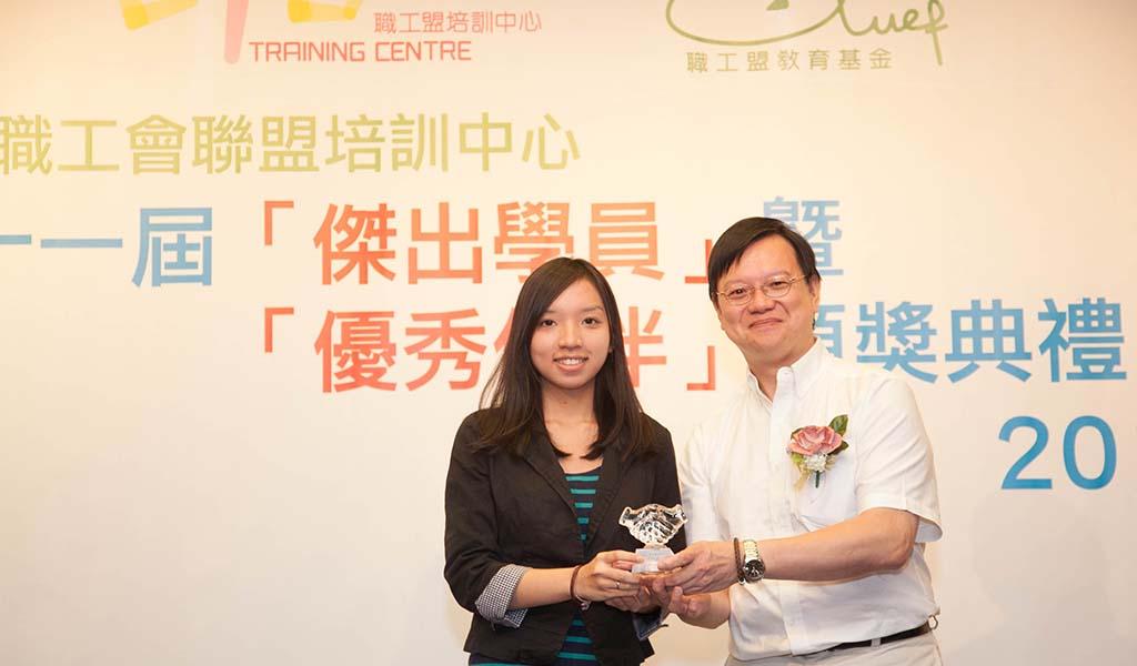ctu-2013-award-2