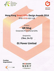 qr-mug-smart-gifts-design-awards-merit-2014