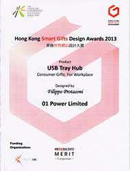 usbtrayhub-smart-gifts-design-awards-merit-2013