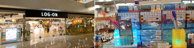 logon-store-3