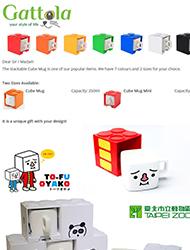 cube-mug-edm-icon